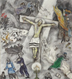 Marc ChagallFrench, born Vitebsk, Russia (present-day Belarus), 1887–1985White Crucifixion, 1938Oil on canvas154.6 x 140 cm (60 7/8 x 55 1/16 in.)Gift of Alfred S. Alschuler1946.925The Art Institute of Chicago